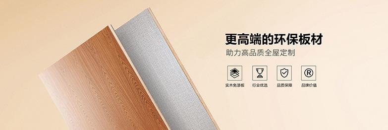 江西多层板厂家对多层板的层数有什么具体要求吗?