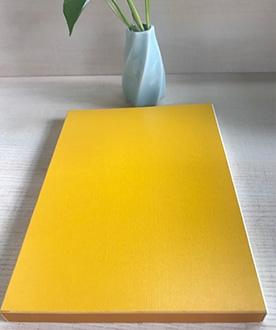 吉安香柠黄