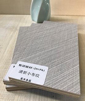 全南清新小布纹